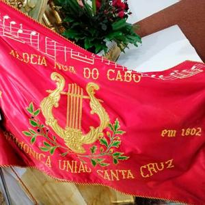 Filarmónica União Santa Cruz, Fundão