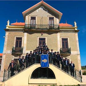 Sociedade Filarmónica Cucujanense, de Oliveira de Azeméis
