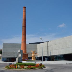 Centro de Artes de Águeda