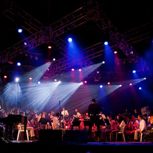 Orquestra Filarmónica 12 de Abril, de Águeda