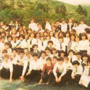 Grupo Coral e Etnográfico de Figueira de Castelo Rodrigo