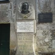 Casa onde nasceu o etnógrafo José Leite de Vasconcelos em Tarouca