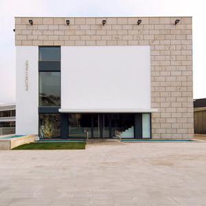 Centro Cultural de Vila Nova de Paiva