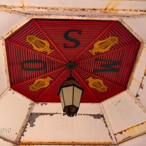 Interior da Cúpula do Coreto da SM5O, Seixal