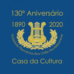 Banda da Sociedade Filarmónica Boa União Montelavarense
