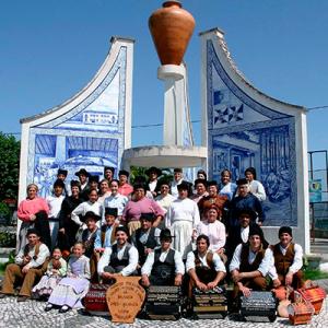 Rancho Folclórico do Grupo Alegre e Unido