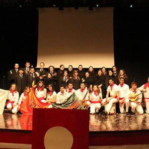 TAESEAH - Tuna Académica da Escola Superior de Enfermagem de Angra do Heroísmo