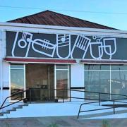 Fusa - Academia de Música