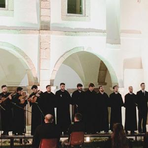 Grupo Académico de Serenatas de Portalegre